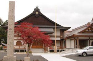 神龍山 大澤寺 庫院新築工事
