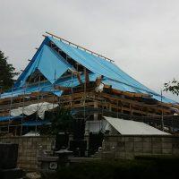 見性寺本堂 屋根工事