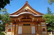 浄念寺本堂
